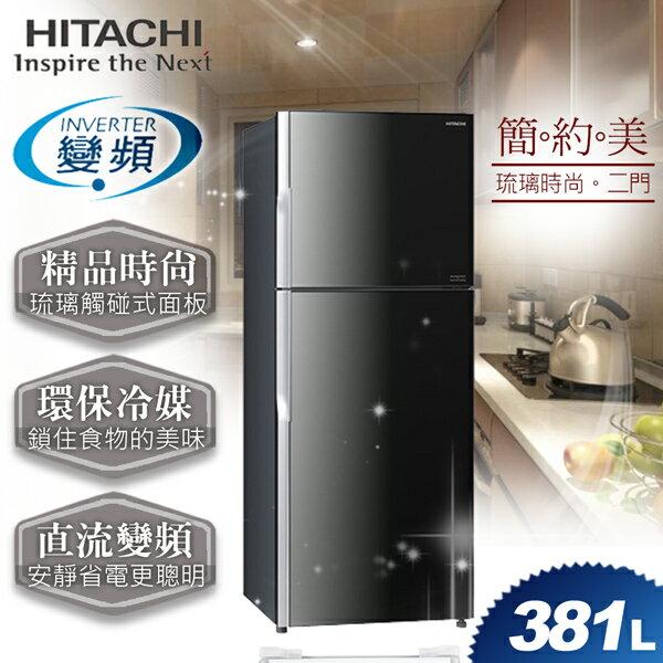 【日立HITACHI】直流變頻381L。琉璃時尚二門電冰箱。琉璃黑/(RG399/RG399_XGR)