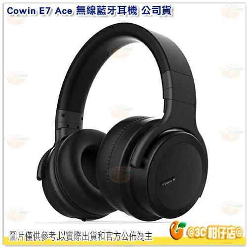 Cowin E7 Ace 無線藍牙耳機 公司貨 耳罩式 無線耳機 30H續航力 主動降噪 45mm驅動器 - 限時優惠好康折扣