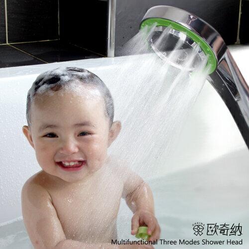歐奇納 OHKINA 三段式SPA節水增壓蓮蓬頭組 / 花灑(蓮蓬頭x1+不鏽鋼軟管150cmx1) 1