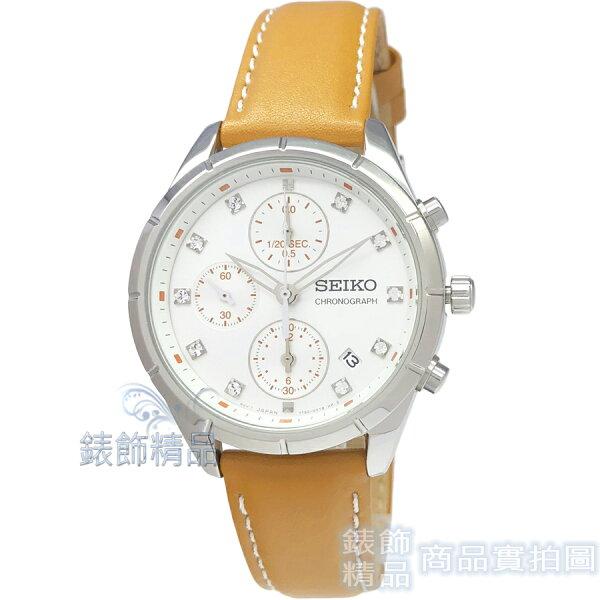 【錶飾精品】SEIKO手錶SNDX45P1精工錶三眼計時施華洛世奇晶鑽日期卡其色皮帶全新原廠正品