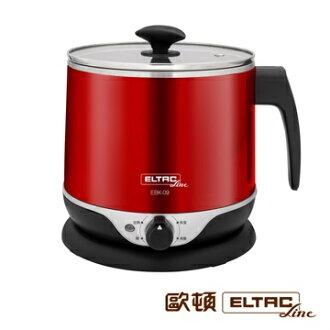 ELTAC歐頓 2.2公 升雙層防燙不鏽鋼美食鍋 EBK-09 /雙層防燙設計