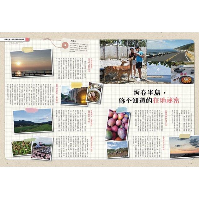 屏東Walker-角川Magazine 41