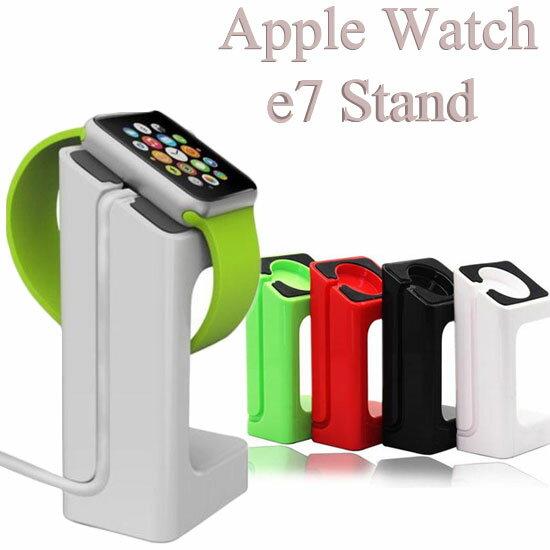 【智慧手錶支架】Apple Watch 38mm/42mm 充電底座/展示架