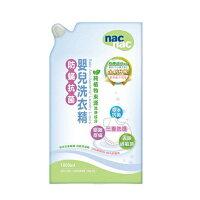 nac 防蹣抗菌洗衣精補充包 mlx1
