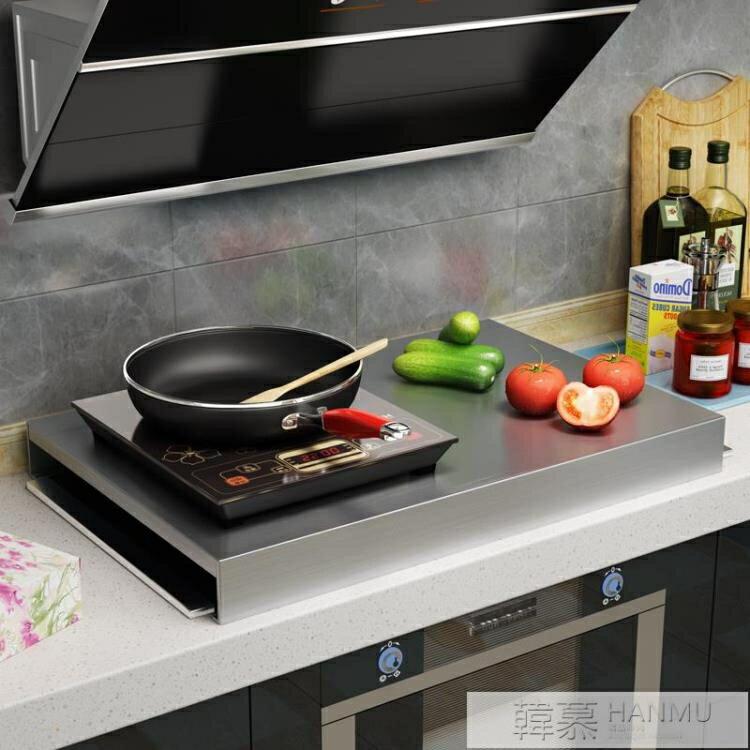 不銹鋼廚房置物架家用電磁爐支架子燃氣灶蓋板罩面板煤氣灶台底座