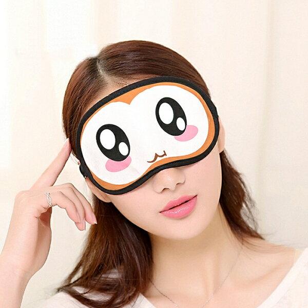 潘朵拉綠色生活概念館:【香草花園】韓式可愛表情透氣舒眠眼罩冰敷眼罩(隨機出貨)