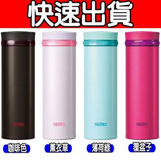 THERMOS膳魔師【JNO-500/JNO-501】500cc極輕量不鏽鋼真空保溫杯