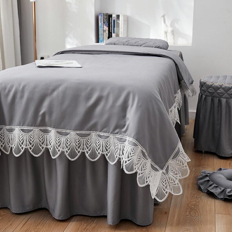 美容床罩 輕奢日式美容床罩四件套高端美容院美容床床罩套高檔夏天皮膚管理【MJ14289】