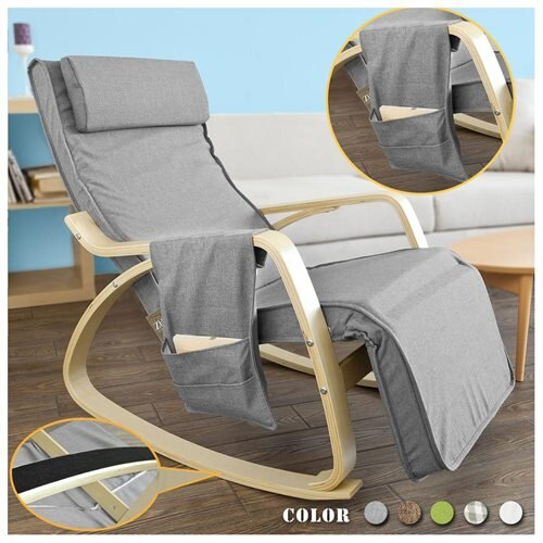 Haotian Relax Rocking Chair GlidersLounge Chair Recliners with Adjustable FootrestFST18- & Haotiangroup: Haotian Relax Rocking Chair GlidersLounge Chair ...