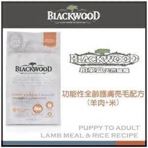 WDJ推薦 Blackwood 柏萊富天然寵糧 功能性全齡 護膚亮毛配方(羊肉+糙米) 5LB/5磅