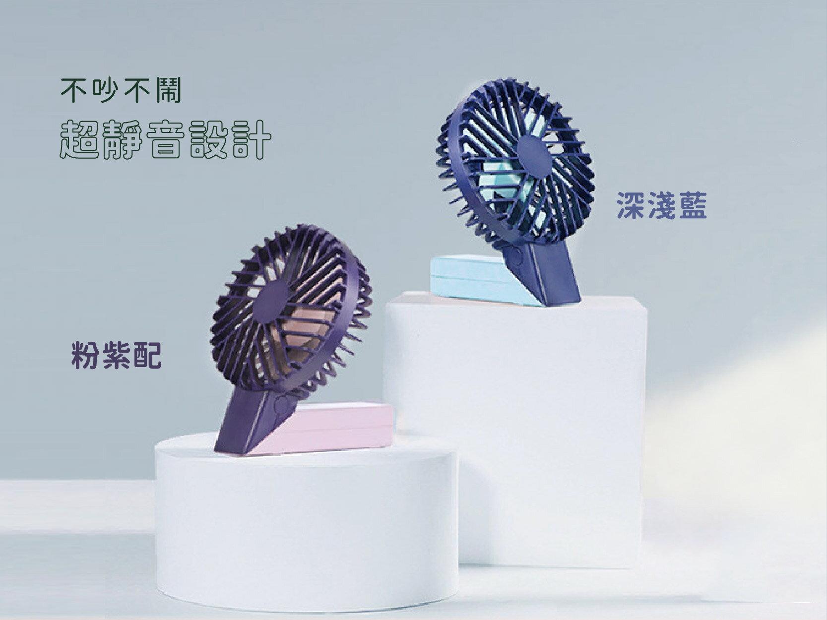 【USB摺疊旋轉手持風扇】風扇 手持扇 小電扇 USB供電 攜帶方便 站立桌立兩用 3檔風速 CX-F23【LD355】