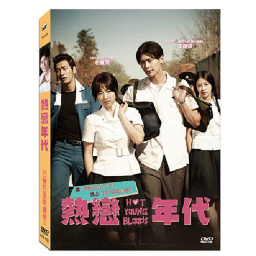 熱戀年代DVD李鍾碩朴寶英