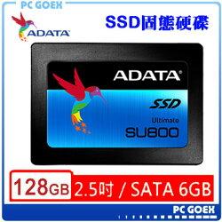 ☆pcgoex 軒揚☆ ADATA 威剛 Ultimate SU800 128G SSD 固態硬碟