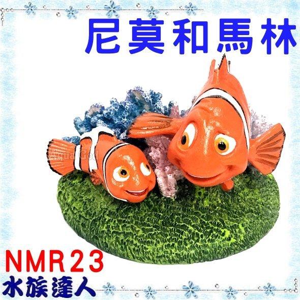【水族達人】美國Disney迪士尼海底總動員《尼莫和馬林 大 NMR23》PENN-PLAX 龐貝 裝飾品 公仔 授權