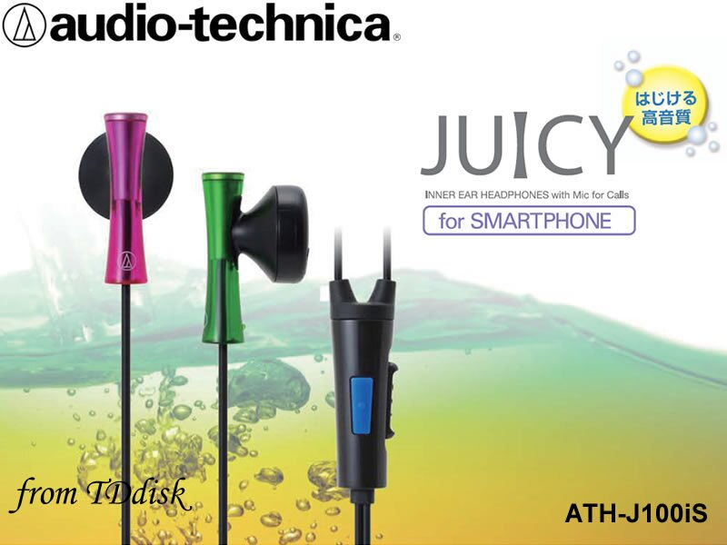志達電子 ATH-J100iS audio-technica 日本鐵三角 暢快清爽的JUICY 彩色耳塞式耳機 For Android/Apple