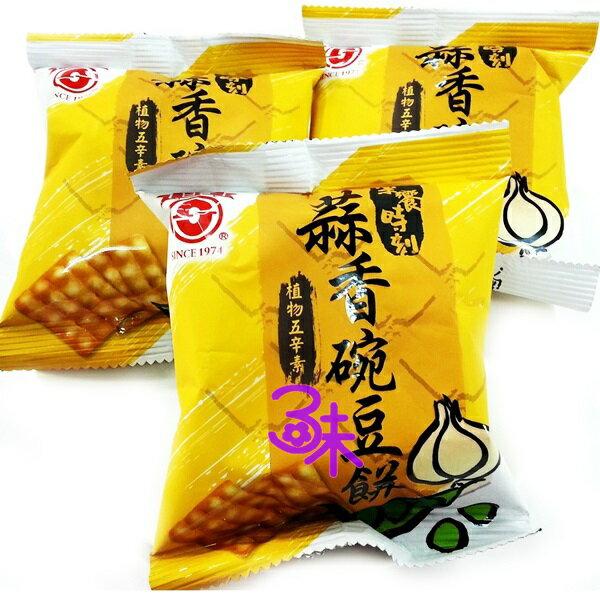 南投 竹山 日香 蒜香豌豆餅乾 1包 600公克  103 元~ 47109530