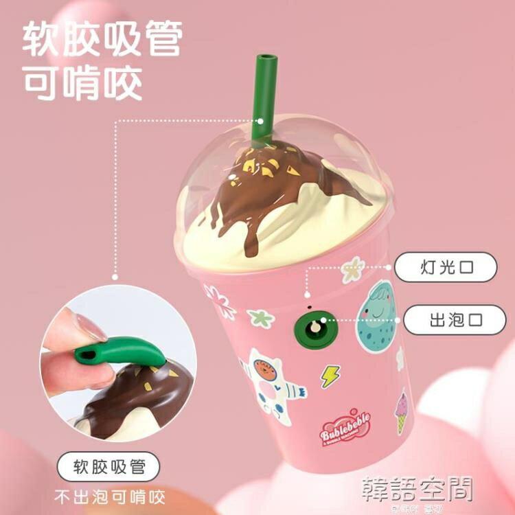泡泡機 Futuremore少女心奶茶泡泡機網紅玩具電動吹泡泡兒童孩加特林槍棒 摩可美家