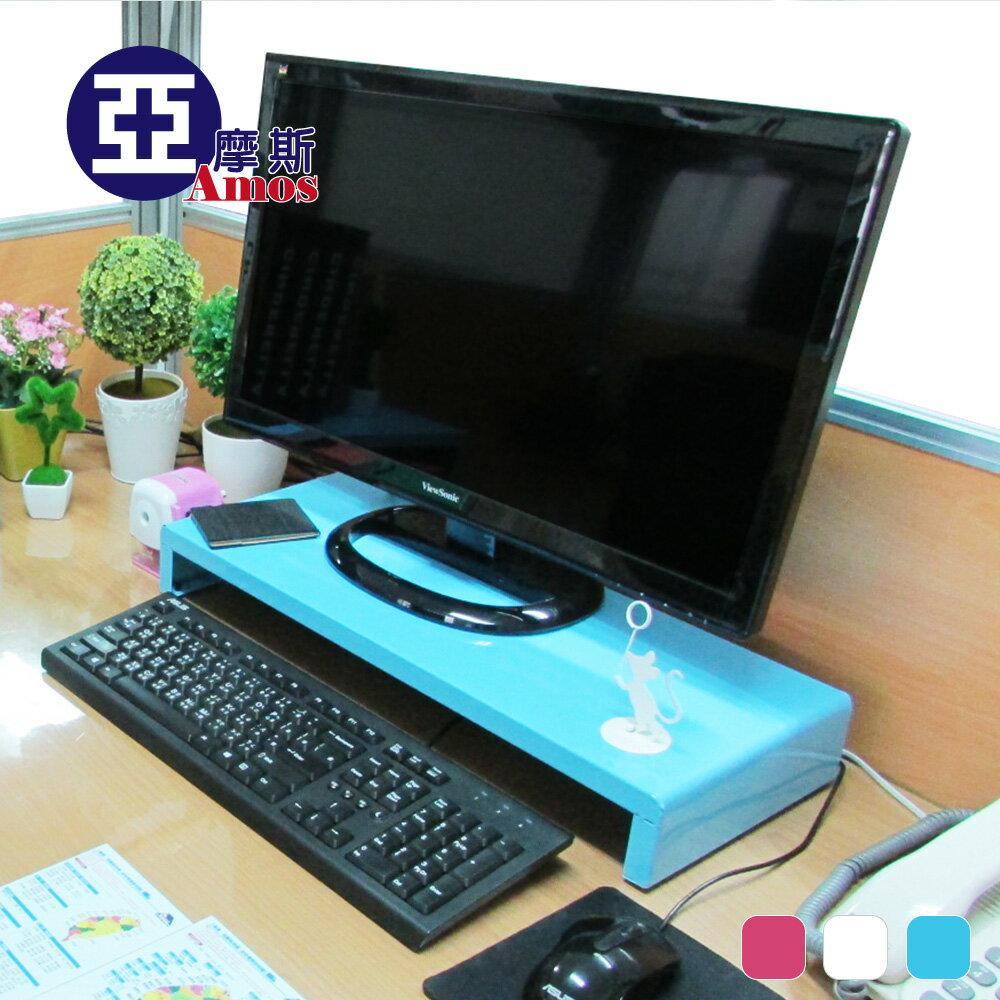 桌上架 螢幕架 層架~LAW001~馬卡龍高載重鐵板多 置物架 Amos