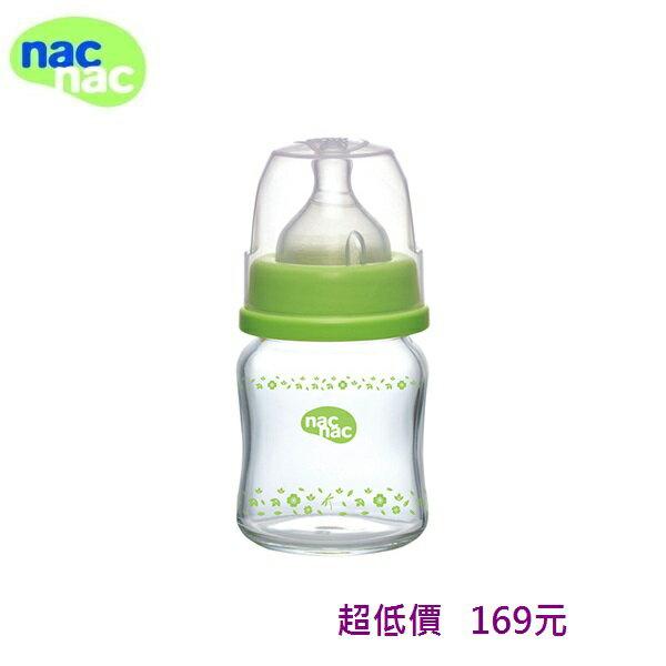 *美馨兒* nac nac-吸吮力學寬口耐熱玻璃奶瓶 120ml 169元