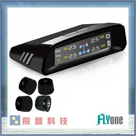 【行車紀錄器】FLYone GT600 Plus 無線太陽能TPMS 胎壓偵測器 彩色螢幕 含稅公司貨開發票
