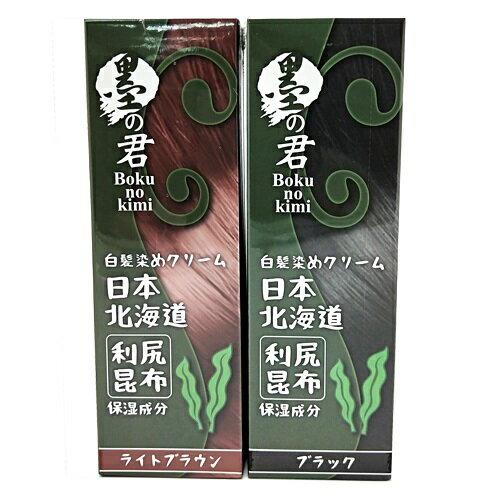 【小資屋】日本墨之君 利尻昆布快速天然白髮染 (70g)黑色、紅棕任選效期:2021.06