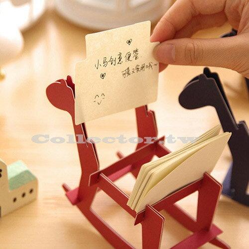 【L15122402】日韓文具-DIY木馬造型備忘記事座 可愛留言便條紙