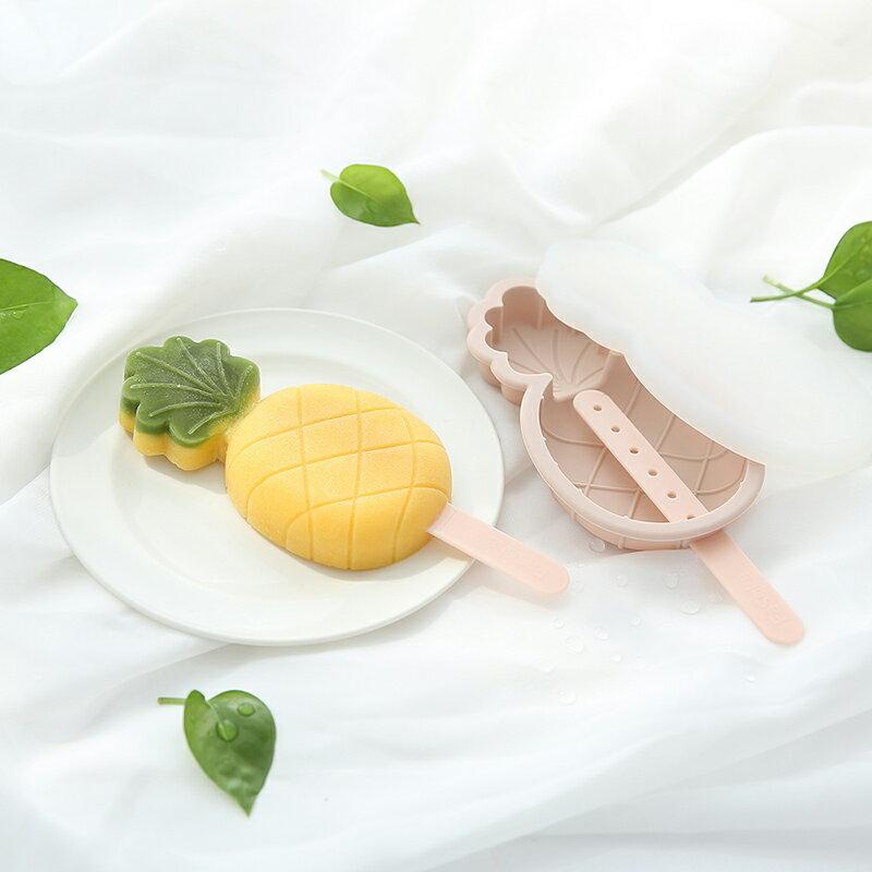 單個家用無毒硅膠自制雪糕模具做綠豆老冰棍冰糕冰淇淋小冰棒工具