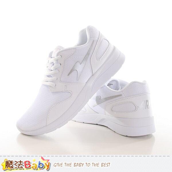 慢跑鞋 中大童及成人女款輕量慢跑鞋 魔法Baby~sa62119