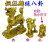 【吉祥開運坊】麒麟系列【制煞 / 化樑 / 鎮宅-化煞 / 銅製 / 銅麒麟踩八卦(小)*1對】開光 / 擇日 5