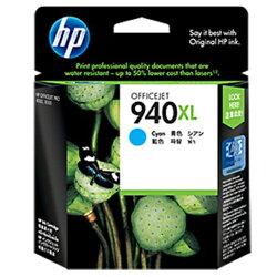 【HP 墨水匣】 C4907AA/NO.940XL 藍色原廠墨水匣