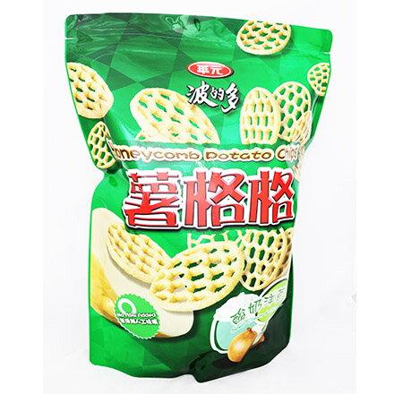 【敵富朗超巿】薯格格酸奶洋蔥味 450g 有效日期:2018.05.04