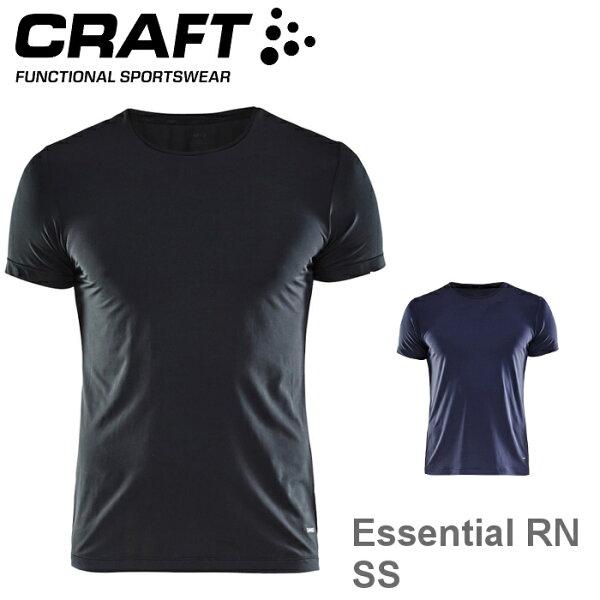 【速捷戶外】瑞典CRAFT1906052男輕量涼感短圓領排汗衣EssentialRNSS,跑步,路跑,登山,排汗T