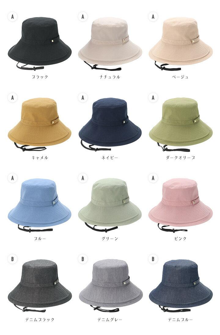 日本樂天熱銷 irodori  /  抗UV遮陽帽  /  ird840h110  /  日本必買 日本樂天代購  /  件件含運 6
