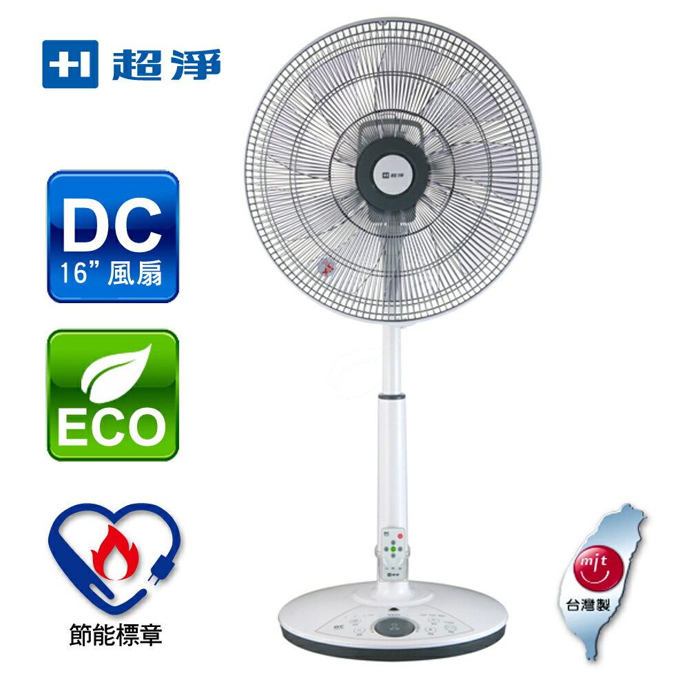 【佳醫超淨】16吋ECO節能風扇 FH-1615DC《免運》