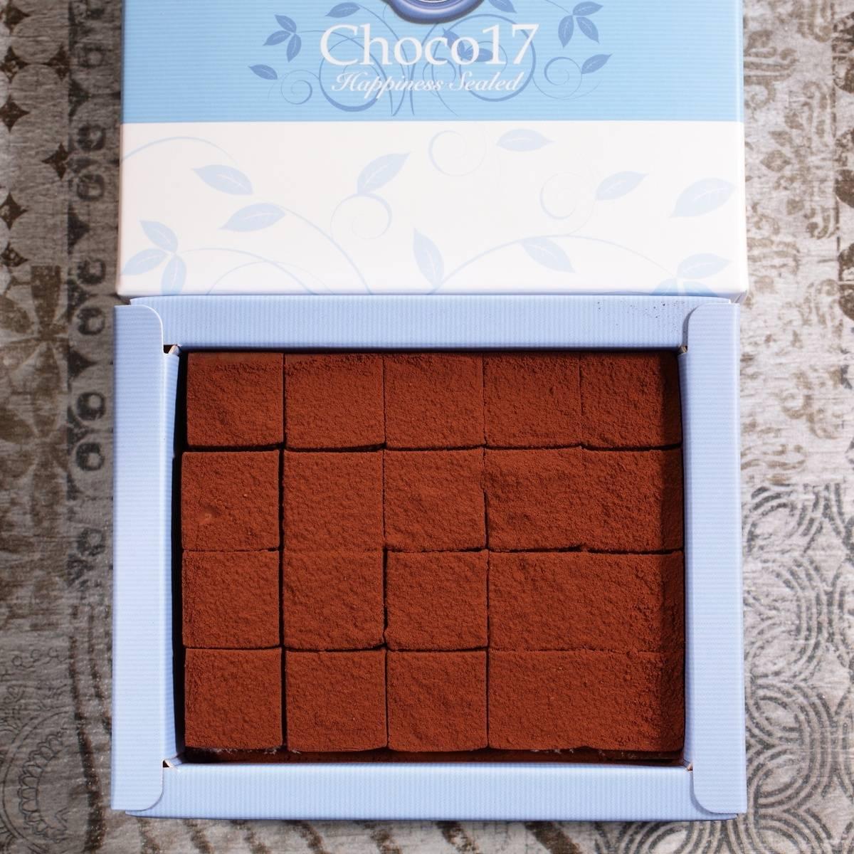 無糖芝麻生巧克力❤減重 | 生酮飲食必備❤第二件79折【Choco17 香謝17巧克力】巧克力專賣 | 領卷滿1000現折100 3