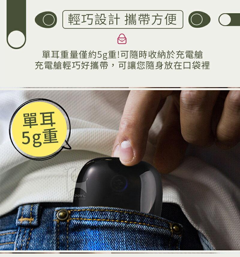 【公司貨】K11 防汗防水 5.0無線藍牙耳機 方盒運動藍芽耳機 聽音樂LINE通話 語音控制 雙耳獨立使用 磁吸充電盒 7