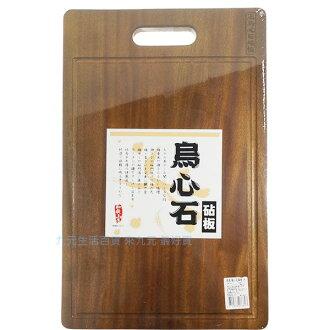 【九元生活百貨】烏心石砧板/大 原木砧板 切菜板