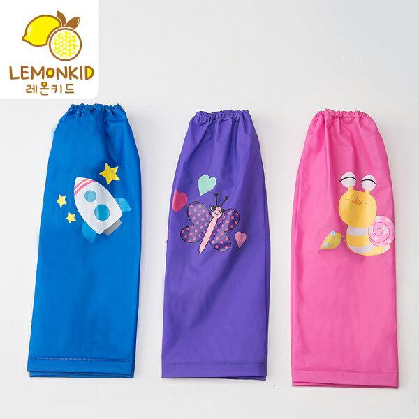 Lemonkid◆EVA蝴蝶星球蝸牛防水擋雨透氣腿套