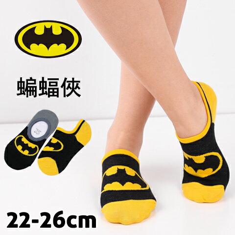 【esoxshop】矽膠止滑襪套蝙蝠俠款隱形襪台灣製唐企