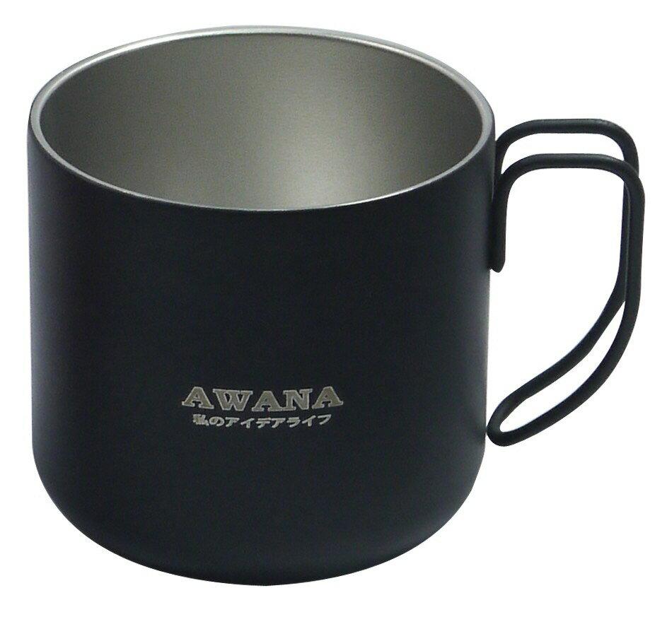 【晨光】AWANA 不鏽鋼雙層真空咖啡杯 把手杯 350ml 黑/白/酒紅/蒂芬妮藍/橘(120124)【現貨】