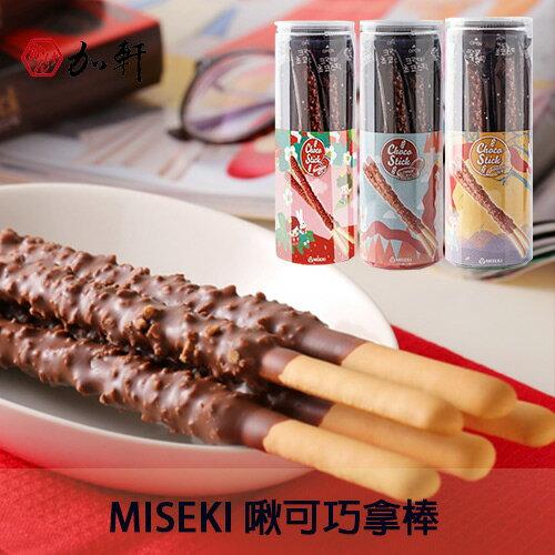 韓國MISEKI  巨無霸巧克力棒