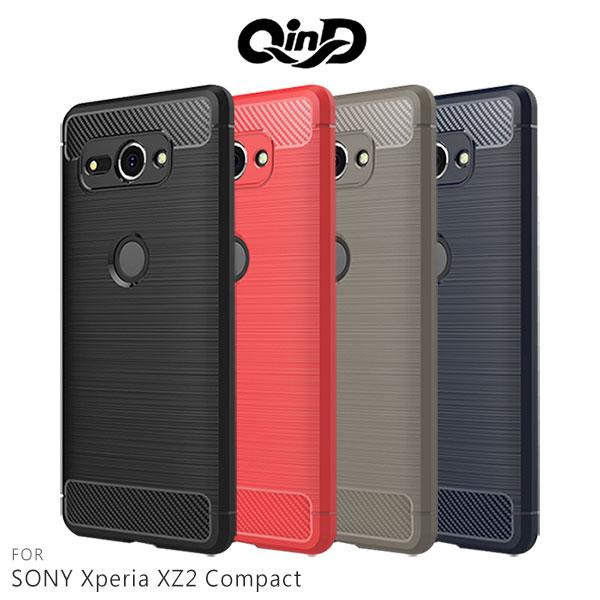 【微笑商城】QinDSONYXperiaXZ2Compact拉絲矽膠套保護殼全包邊防摔軟殼手機殼