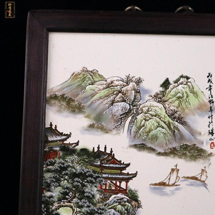 新品景德鎮瓷板畫溪山四時圖仿古做舊實木邊框客廳裝飾掛屏畫