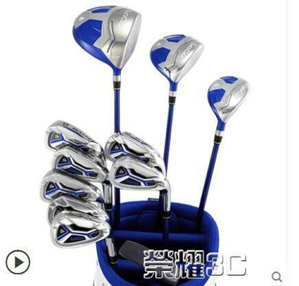 高爾夫球桿 高爾夫球桿 套桿 男士 全套 高爾夫套桿 碳素高配 618購物節 2