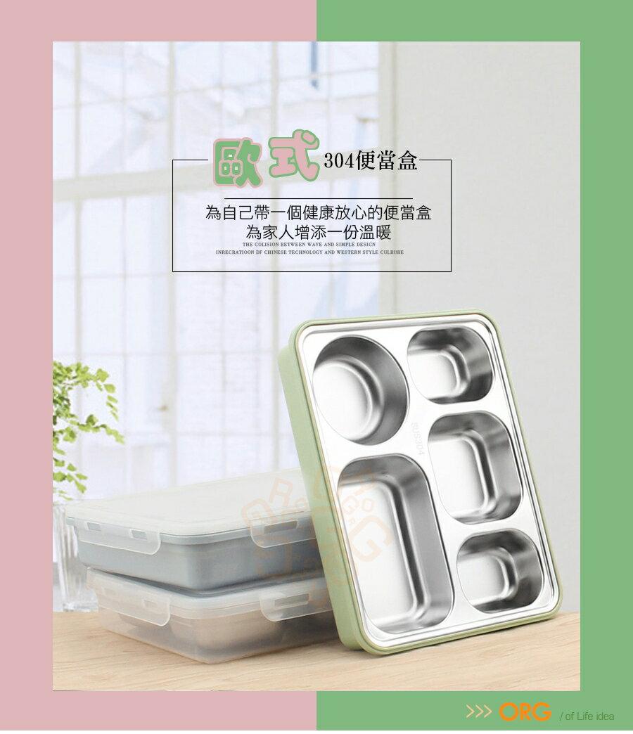 ORG《SD1012》304不鏽鋼~ 可微波 五格 便當盒 野餐盒 餐盒 露營 餐盤 環保餐盒 不鏽鋼餐具 不鏽鋼餐盒 2