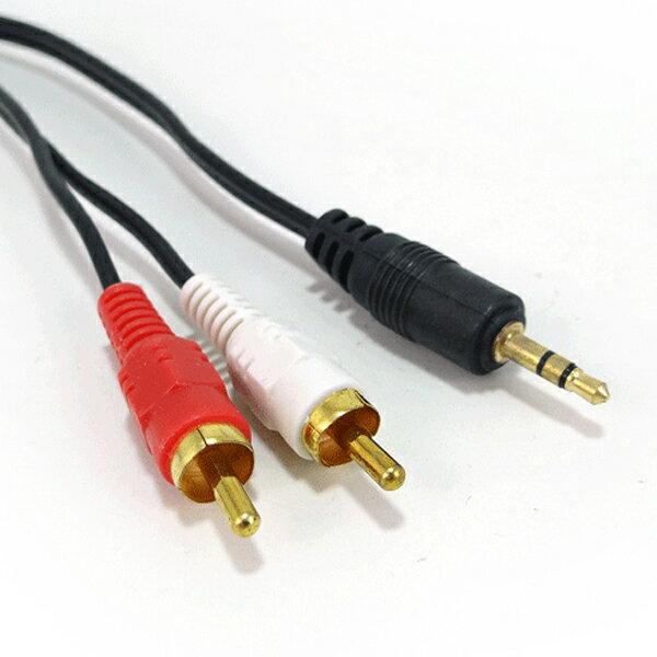 3.5公轉2P公 AV端子RCA訊號線 3公尺 米 M 1
