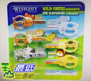玉山最低比價網 Westcott 動物造型兒童安全剪刀6入 W123353 [COSCO代購 如果售完謹致歉意]