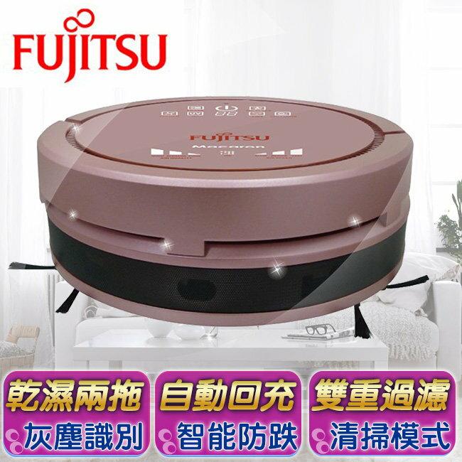 <br/><br/>  ★送↘超輪-健力器組(S6000)【Fujitsu富士通】 四合一掃地機器人。粉紫金/HLRVC0001B-01<br/><br/>