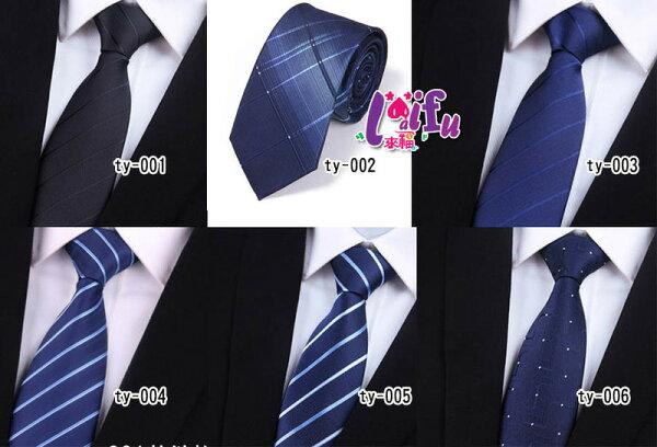 來福領帶,k1114領帶拉鍊8cm花紋領帶拉鍊領帶窄領帶寬版領帶,售價170元