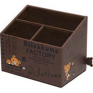 X射線【C674812】懶懶熊 萬用三格收納置物盒,置物櫃/辦公室整理/文具/筆筒/櫃子/療癒/開學用具/學生用品